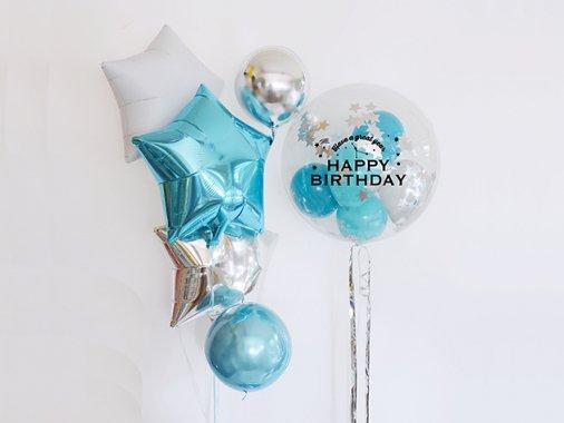 誕生日 BLUEバルーンセット【フォントEタイプ】HAPPY BIRTHDAY & スターset &ラウンド ★送料680円★ガス入り