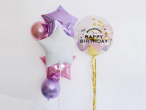 誕生日 PINKバルーンセット【フォントEタイプ】HAPPY BIRTHDAY & スターset &ラウンド ★送料680円★ガス入り