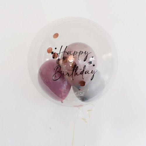 【スモーキーピンク】37cmバルーン単品★誕生日・1/2・お祝い・結婚式|文字デザイン・メッセージ選べます◆送料680円★ガス入り