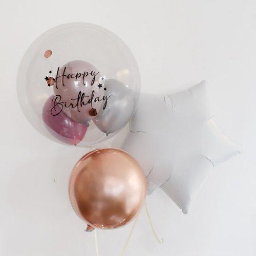 【スモーキーピンク】37cmバルーンset◆ 誕生日・1/2・お祝い・結婚式|文字デザイン・メッセージ選べます★送料680円★ガス入り