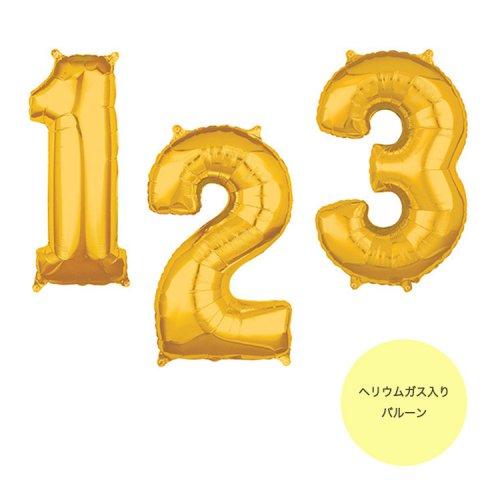ナンバー(数字)バルーン【ゴールド】66cm ★送料680円★ガス入りプカプカバルーン