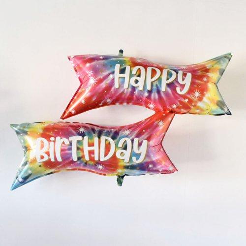 フォイルバルーン Happy Birthday バナー 124cm - betallic