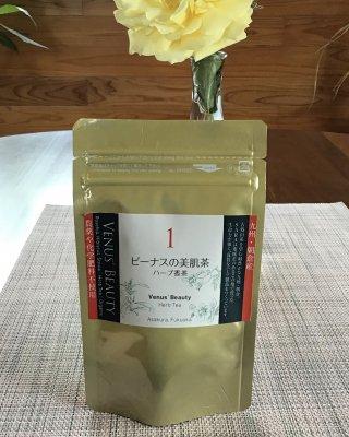 農薬・化学肥料不使用 ビーナスの美肌茶