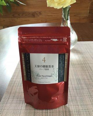 農薬・化学肥料不使用 天使の優眠香茶