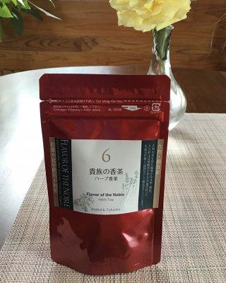 農薬・化学肥料不使用 貴族の香茶