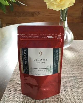 農薬・化学肥料不使用 レモン香風茶