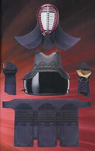 ミツボシ製 心(5mm総紺革ミシン防具)