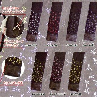 【BUSEN】8号黒帆布 とんぼ柄竹刀袋