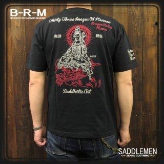 爆裂爛漫娘(B-R-M)「龍頭観音」Tシャツ
