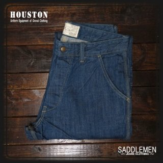 50%OFF! HOUSTON「DOUBLE KNEE」ペインターパンツ