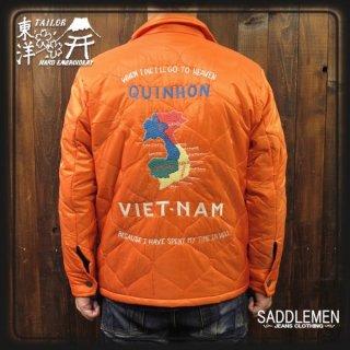 テーラー東洋「VIETNAM MAP」ジャケット