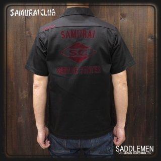 サムライ倶楽部「SAMURAI SC 」オープン・ワークシャツ