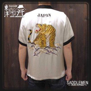 テーラー東洋「ROARING TIGER」スペシャル・スカシャツ