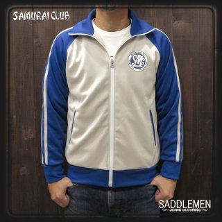 サムライ倶楽部「SAMURAI MOTOR CLUB」ジャージ