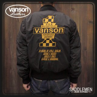 VANSON(バンソン) MA-1高機能ナイロンジャケット