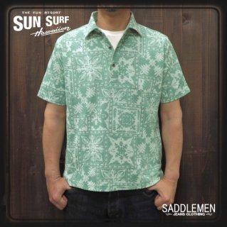 サンサーフ「ROYAL QUILT DESIGN」ポロシャツ