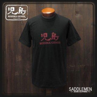 児島ジーンズ「KOJAMA LOGO」Tシャツ