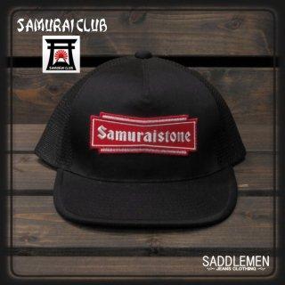 サムライ倶楽部「SAMURAISTONE」メッシュキャップ
