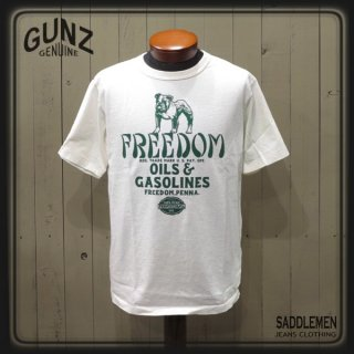 ガンズ「FREEDOM OIL&GASOLINE」Tシャツ