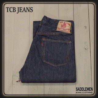 TCBジーンズ 50's XXモデルジーンズ