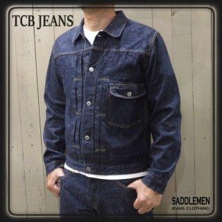 TCBジーンズ New 30's Jacket