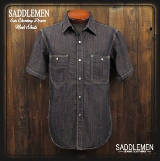 SADDLEMEN 「6oz.CHAMBRAY/SNAP」半袖ワークシャツ
