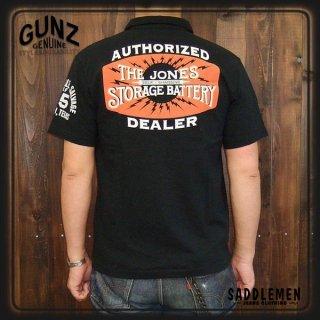 GUNZ(ガンズ)
