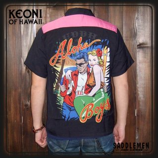 30%OFF!KEONI OF HAWAII「ALOHA BOYS」アロハシャツ