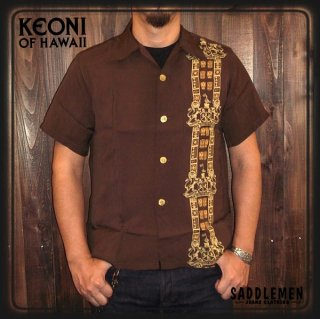 30%OFF!KEONI OF HAWAII「Sorega Doshita」アロハシャツ
