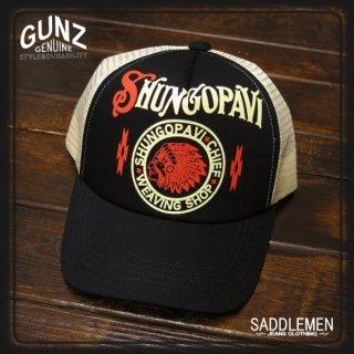 GUNZ「SHUNGOPAVI」メッシュキャップ