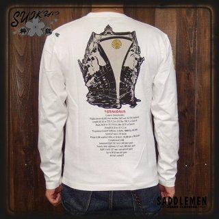 SUIKYO(粋狂)ロングTシャツ