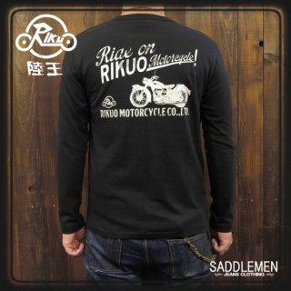 陸王「RIKUO MOTORCYCLE」ロングTシャツ
