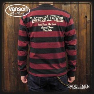 VANSON(バンソン) 「BORDER CUSTOM」ロングTシャツ