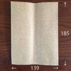 ガス抜きシール付きコーヒー平袋100g用(クラフト)(100枚)