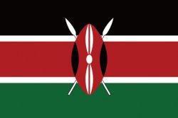 ケニア AB (Kenya AB)