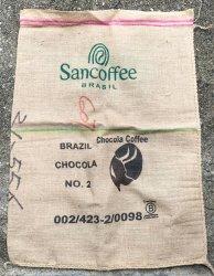 コーヒー麻袋(ブラジル ショコラ) [返品不可]