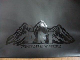 DRT ドライパック 黒