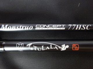 ツララ モンストロ77  送料が別途必要です。 近県は3000円〜九州、東北は6000円)が別途必要です。