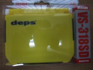 デプス 318SD