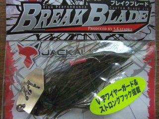 ジャッカル ブレイクブレード 14g グリパンペッパー