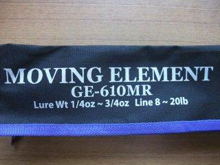 デプス ムービングエレメント GE−610MR 送料が別途必要です。 近県は4000円〜九州、東北は6000円)が別途必要です。