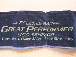 デプス スペックルレーサー HGC−65HF/GP