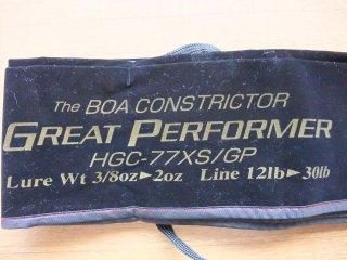 デプス ボアコンストリクター HGC−77XS/GP 送料が別途必要です。近県は3000円〜九州、東北は5000円)が別途必要です。