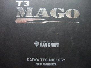 ガンクラフト T3マーゴ 右