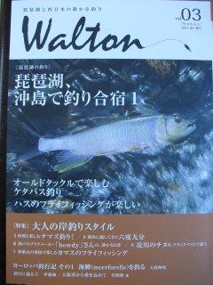 ウォルトン舎 琵琶湖の釣り 03