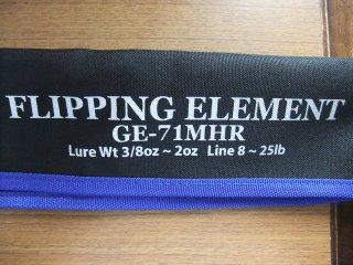 デプス フリッピングエレメント GE−71MHR 送料が別途必要です。 近県は2000円〜九州、東北は4000円)が別途必要です。