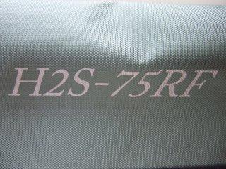 デプス ヒュージカスタム H2S−75RF