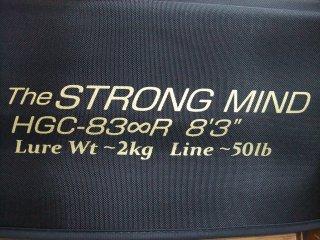 デプス HGC-83 ストロングマインド