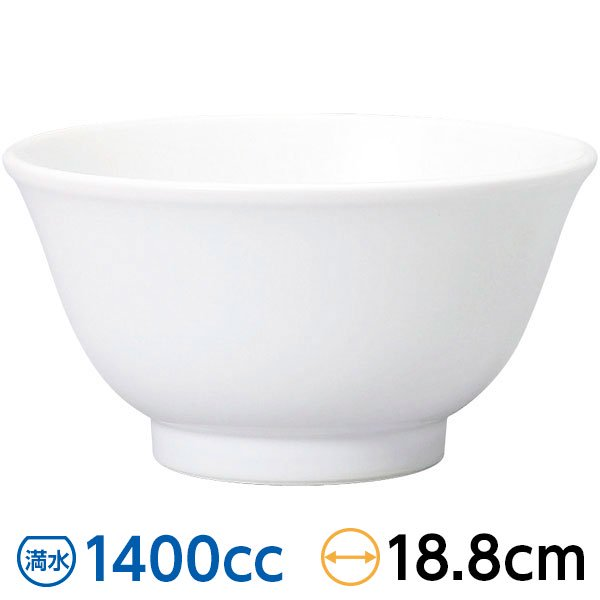 ラーメン丼 白中華反深口6.3丼 和食器 ラーメン鉢 どんぶり 日本製 業務用 40%OFF 63-7-145-14