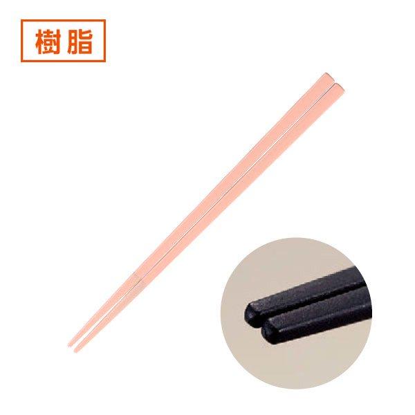 箸 16cm四角細箸 ピンク ラーメン用はし 樹脂製 日本製 業務用/ゆうメール対応/ 90-H-69-41